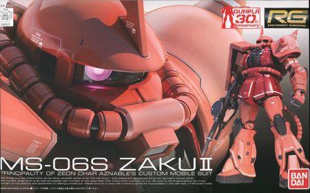 ZAKU_S2.jpg