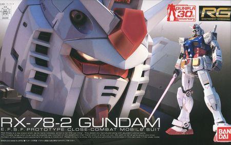 GUMDAM_S2.jpg